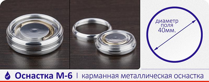металлические оснастки производство