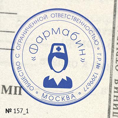 Форма карточки образцов подписей к лицевым счетам